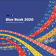 bluebook 2020